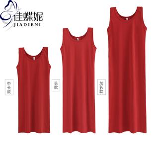 春季新款韩版圆领修身中长款纯棉背心打底连衣裙纯色休闲女装