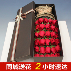玫瑰礼盒装青岛花店鲜花同城速递市南市北李沧崂山城阳区送花上门
