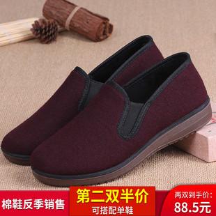 2019秋冬季老北京布鞋女媽媽鞋軟底防滑加絨保暖老人女人奶奶棉鞋