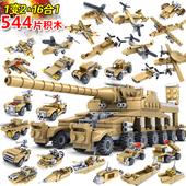 模型 玩具益智6 10岁男孩9小学生5大童12智力儿童组装 积木拼装