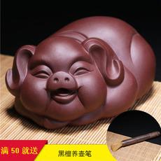 紫砂茶宠摆件精品可养手工雕塑茶具玩配件招财灵气猪创意生肖小猪