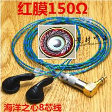 手工diy红膜宇音高阻抗150欧欧姆PK1高阻耳机hifi平头耳塞式退烧