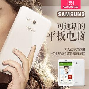 Samsung/三星 SM-T111 <span class=H>7</span><span class=H>英寸</span>手机<span class=H>平板</span> 双核8G 联通3G通话<span class=H>平板</span>电脑