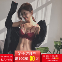 丝之莎红色本命年性感半杯内衣 细肩带小胸中厚聚拢调整型文胸