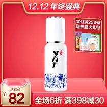 灵芝润肌修护乳 YQT美容院专柜正品 一清堂舒缓乳液40ml 滋润保湿