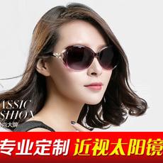 定制近视太阳镜女有度数墨镜可配偏光近视太阳眼镜女款潮开车圆脸