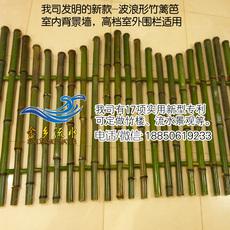 定做大型园艺竹篱笆隔离栏花园护栏室内背景墙竹子装饰栅栏围栏