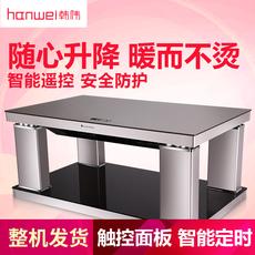 韩伟电暖茶几烤火桌多功能家用升降长方形烤火炉取暖器取暖茶几