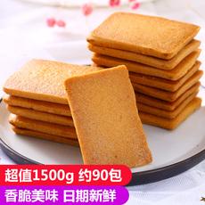 丹拿鸡蛋煎饼整箱1500g手工饼干零食批发干酪蛋糕散装早餐面包干