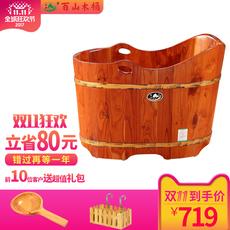 百山木桶儿童洗澡木盆宝宝洗浴木桶浴桶婴儿泡澡桶香椿木浴盆浴缸