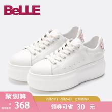 百丽女鞋商场新款可爱刺绣厚底公主鞋休闲小白鞋S5L1DAM8