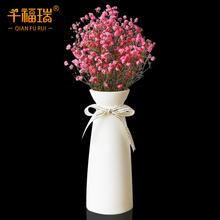 满天星花瓶摆件装饰品家居客厅酒柜干花插花创意陶瓷花器简约现代