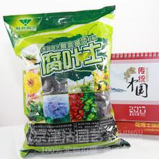 家庭园艺营养土/腐叶土松针土/花卉通用土/君子兰专用土/多肉基质