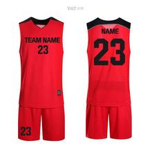 沃特篮球服套装男篮球队服篮球比赛训练服大码单层团购印号印字秋