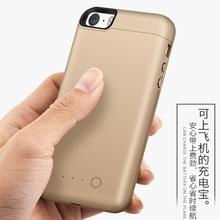 欧泽iphone5s背夹电池5SE专用充电宝苹果5五代便携式无线移动电源手机冲壳超薄SE2一体充电壳无下巴原装正品