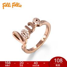 【预售】FolliFollie芙丽简约时尚字符戒指闺蜜送女友指环礼物