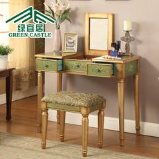美式翻盖梳妆台卧室多功能小户型经济型欧式迷你化妆桌子现代简约