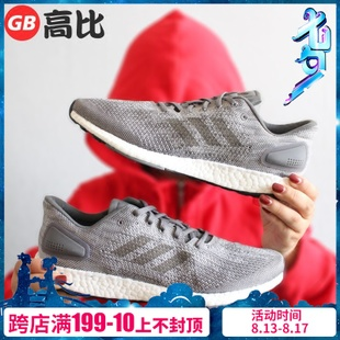 Adidas Pure Boost跑鞋CG2993 S80993 82010 80734 BY8857 BB6290