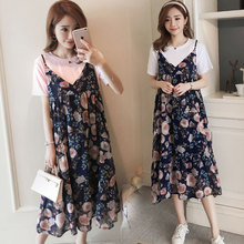 Maternal Summer Short Sleeve Breastfeeding Clothes Summer Two Sets of Fragmented Chiffon Suspender Skirt Breastfeeding Dress Suit Summer