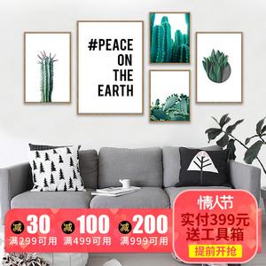 客厅装饰画组合沙发背景墙简约现代壁画ins仙人掌大气北欧挂画