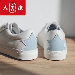 人本帆布鞋女新款基础小白鞋女 学生平底板鞋 星星后跟韩版休闲鞋