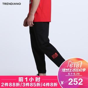 TRENDIANO男装夏装潮纯棉印花哈伦九分裤休闲裤3JC2061120男休闲裤九分