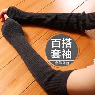手臂套袖套女冬季可爱韩版 保暖羊毛线半指手套长款假袖子手臂套