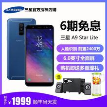 【新品上市】Samsung/三星 Galaxy A9 Star lite SM-A6050 手机