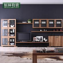 现代简约电视柜组合电视墙大户型住宅家具电视柜茶几组合套装