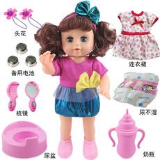 【天天特价】儿童女孩玩具仿真眨眼洋娃娃会说话喝水尿尿娃娃公主