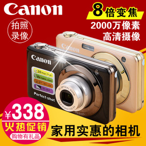 Canon/佳能 IXUS 175<span class=H>数码</span>照相机 高清家用运动自拍智能摄像机包邮