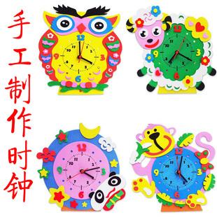 幼儿园手工制作材料时钟diy钟表时间教材diy校园义卖亲子母亲节
