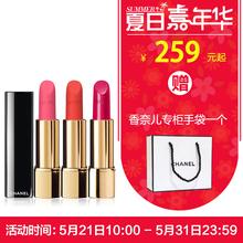 Chanel/香奈儿炫亮魅力丝绒唇膏3.5g 口红 43 豆沙色