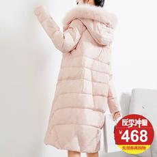 2017新款狐狸大毛领轻薄款长过膝韩国反季处理冬装羽绒服女中长款