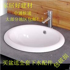 台上盆椭圆形台中盆半嵌入式洗脸盆洗手盆陶瓷盆面盆包邮