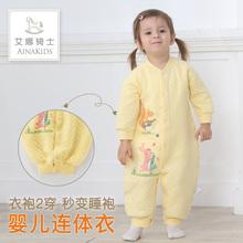 艾娜骑士宝宝连体衣婴儿连体衣薄夹棉空气层长袖婴儿爬服春秋新品