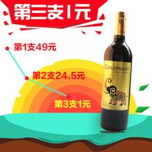 智象金标赤霞珠干红葡萄酒750ml 热销推荐 1919酒类直供 智利进口