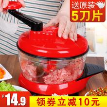 手动搅菜器厨房用品绞肉机饺子馅搅拌蒜泥家用搅蒜多功能切菜神器