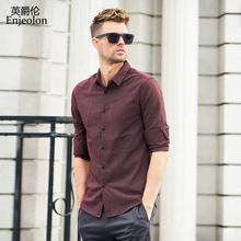 英爵伦男装 2018秋季新品红白条纹衬衫 潮牌撞色棉质修身长袖衬衣
