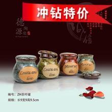 陶瓷储物罐 陶瓷茶叶罐 家居饰品装 饰器皿 复古欧式陶瓷罐