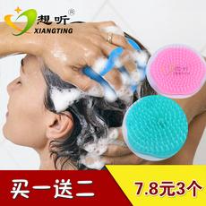 洗头神器 超好用洗头刷 清洁头皮按摩梳 头部按摩器 防脱发健脑