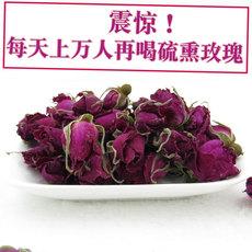 17年低温烘焙玫瑰花茶干玫瑰特级纯天然新鲜无硫平阴玫瑰花茶250g