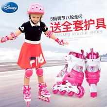 旱冰 10岁5初学者男女孩滑冰鞋 儿童全套装 迪士尼溜冰鞋 轮滑鞋