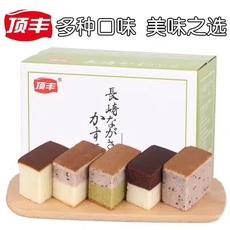 【天天特价】9月份新品 顶丰长崎蛋糕750g多种口味混搭网红零食