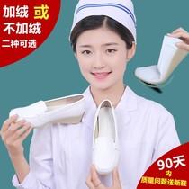 加绒棉鞋 坡跟新款 防滑牛筋底女护士工作单鞋 白色护士鞋 皮鞋 秋冬季