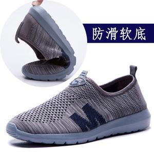 夏季爸爸鞋中老年休闲运动鞋网面健步鞋女轻便软底足力健透气男鞋中老年健步鞋