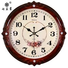 卧室静音钟表欧式田园艺术壁挂表电子石英钟 七王星客厅欧式挂钟