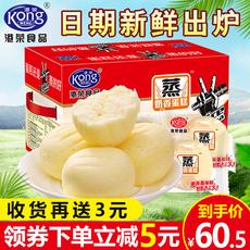 港荣蒸蛋糕 2kg装整箱4斤奶香味蛋糕点心糕点面包早餐零食品包邮