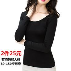 莫代尔纯色大圆领低领修身打底衫女长袖T恤弹力紧身显瘦薄款秋衣
