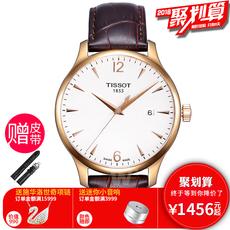 天梭tissot手表俊雅皮带石英表男表T063.610.16.037.00